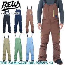 REW 18-19 THE KAMIKAZE BIB PANTS 13