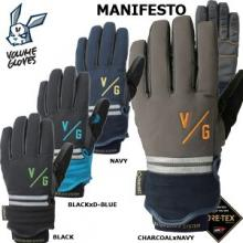VOLUME GLOVES 18-19 MANIFESTO
