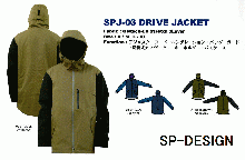 SP-DESIGN エスピーデザイン DRIVE JACKET SPJ-03 15-16【50%OFF】