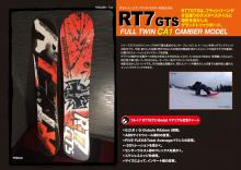 RICE28 ライス RT7GTS FULL TWIN CA1 CAMBER MODEL 16-17(30%OFF)