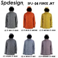 SPDESIGN  FORCE JACKET SPJ-04 14-15