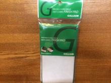 GALLIUM ANTI STATIC FINISH PAD